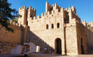 Puerta Antigua de Bisagra o de Alfonso VI