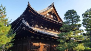 Salón Butsuden del Templo Daitokuji en Kioto