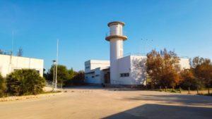 """Centro de Visitantes """"Las Salinas"""""""