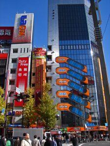 Edificio Sega en Akihabara