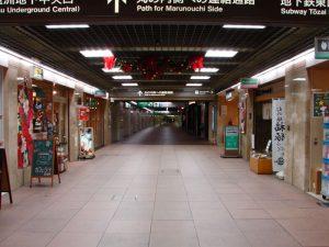 Estación de metro de Tokio