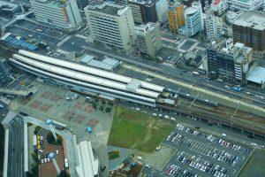 Sakuragicho Station, una de las estaciones más transitadas de Yokohama