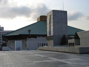 Shin Kokugikan en Ryogoku, el estadio de sumo de Tokio