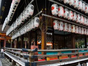 Farolillos del Santuario de Gion o Yasaka Jinja