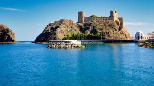 Fuerte de Al Jalali, construido durante el dominio portugués