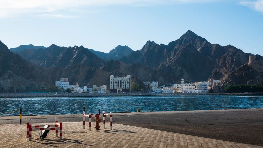 Qué ver en Mascate, Omán