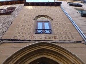 Entrada a la Iglesia del Corpus Christi, antigua Sinagoga Mayor de Segovia