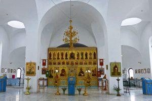 Interior de la Catedral Ortodoxa Rusa de La Habana