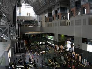 Interior de la Estación de Kioto, cómo llegar a Kioto
