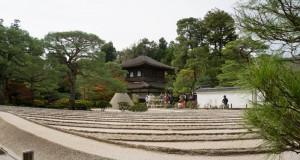 Jardín de arena del Pabellón de Plata o Ginkakuji