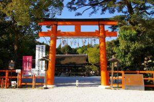 Santuario Kamigamo, uno de los más antiguos del sintoísmo en Japón