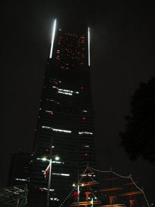 Vista nocturna Landmark Tower