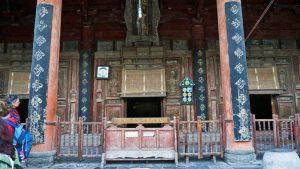 Sala de Oración de la Gran Mezquita de Xian