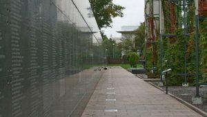 Muro de la Memoria del Levantamiento de Varsovia