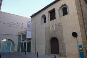 Museo de Arte Contemporáneo Esteban Vicente en Segovia