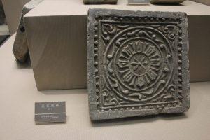 Ladrillo de la dinastía Tang en el Museo de Historia de Shaanxi