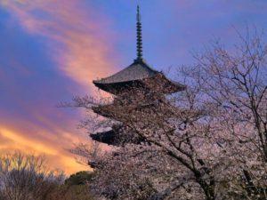 Pagoda del Templo Toji de Kioto