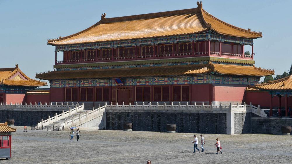Museos de Pekín