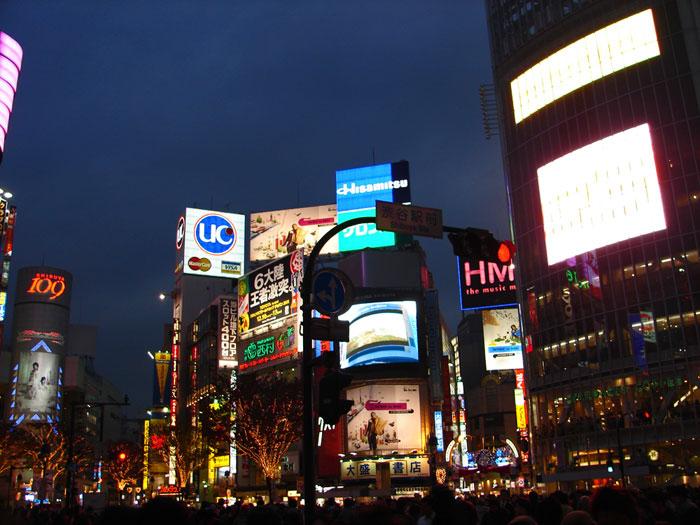 Guía con todo lo que hay que ver y hacer en Tokio