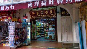 Tienda de alimentación en Chinatown
