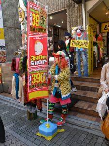 Tienda de cosplay en Harajuku