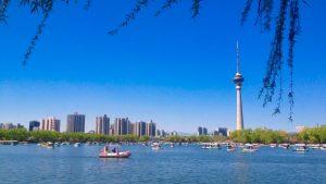 Torre Central de Radio y Televisión de Pekín