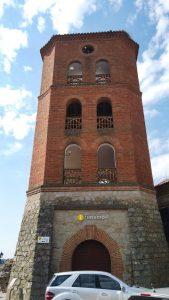 Torre del Agua, reconvertida en Oficina de Turismo