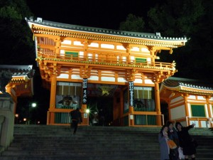 Entrada al santuario Yasaka Jinja de Kioto