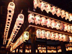 Farolillos del Santuario Yasaka en Gion