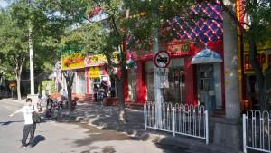 Calles de Pekín, historia de Pekín