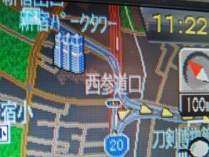 Mapa de un GPS japonés