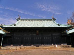 Templo Yashimasheido en Ochanomizu